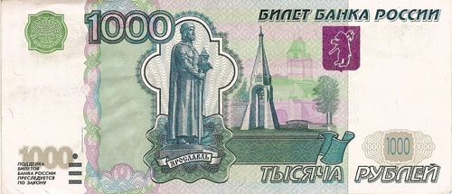 1000 rubel